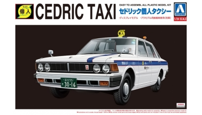 Nissan Cedric 430 Sedan 200 Standard 1979 - AOSHIMA 007839 THE BEST CAR GT No. 64 1/24