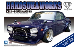 Nissan Skyline 2000GT-R Hardtop (KPGC10) - AOSHIMA 011492 LIBERTY WALK No. 4 1/24