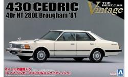 Nissan Cedric 430 Hardtop 280E Brougham (YP430) 1981 - AOSHIMA 044506 THE BEST CAR VINTAGE No. 57 1/24
