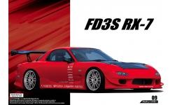 Mazda RX-7 FD3S 1999 - AOSHIMA 052396 TUNED CAR No. 9 1/24 PREORD