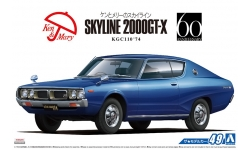Nissan Skyline 2000GT-X Hardtop (KGC110) 1974 - AOSHIMA 053508 MODEL CAR No. 49 1/24 PREORD