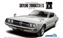 Nissan Skyline 2000GTX-E/S-Type Hardtop (KGC111) 1976 - AOSHIMA 053515 MODEL CAR No. 51 1/24 PREORD