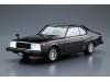 Nissan Skyline 2000 Turbo GT-E/S Hardtop (KHGC211) 1981 - AOSHIMA 054338 MODEL CAR No.56 1/24