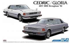 Nissan Cedric / Gloria 280E Brougham (430) 1982 - AOSHIMA 054420 MODEL CAR No. 57 1/24 PREORD