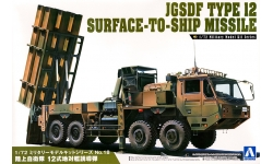Type 12 Surface-to-Ship Missile Mitsubishi - AOSHIMA 055373 No. 18 1/72