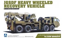 Type 02 Heavy Wheeled Recovery Vehicle Mitsubishi - AOSHIMA 055380 No. 19 1/72