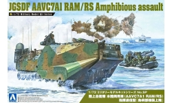 AAVC-7A1 RAM/RS FMC Corporation, United Defense, Amtrack - AOSHIMA 056653 SP 1/72
