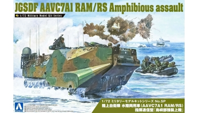 AAVC-7A1 RAM/RS FMC Corporation, United Defense, Amtrack - AOSHIMA 056653 SP 1/72