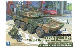 Type 16 Maneuver Combat Vehicle (MCV) Mitsubishi - AOSHIMA 056844 No. 17 1/72