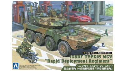 Type 16 Maneuver Combat Vehicle (MCV) Mitsubishi - AOSHIMA 056844 No. 17 1/72