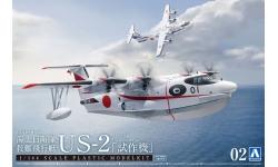 US-2 ShinMaywa - AOSHIMA 057629 No. 2 1/144