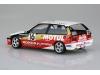 Honda Civic 1.6 Si EF3 1988 - AOSHIMA 098301 BEEMAX No. 10 1/24 PREORD