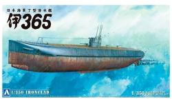 I-365 Sen Tei (D1) Type - AOSHIMA 005682 1/350