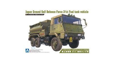 Type 73 Heavy Truck 3.5t Isuzu - AOSHIMA 007952 No. 5 1/72