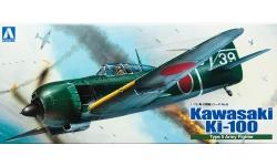 Ki-100-Ib (Otsu) Kawasaki - AOSHIMA 008126 1/72