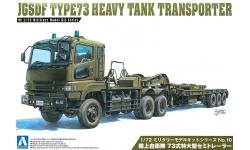 Type 73 Extra Heavy Semi-trailer Isuzu - AOSHIMA 009970 No. 10 1/72