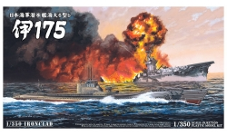 I-175 (I-75) Kaidai VIb Type - AOSHIMA 010655 1/350 PREORD
