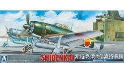 N1K3-A Kawanishi, Shiden KAI II - AOSHIMA 011713 No. 11 1/72