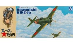N1K2-Ja Kawanishi, Shiden KAI - AOSHIMA 011737 No. 8 1/72