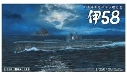 I-58 Junsen Otsu (B3) Type - AOSHIMA 012253 1/350 PREORD
