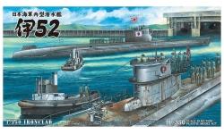I-52 Junsen Hei (C3) Type - AOSHIMA 012260 1/350 PREORD