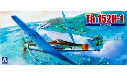 Ta 152H-1 Focke-Wulf - AOSHIMA 016770 1/72