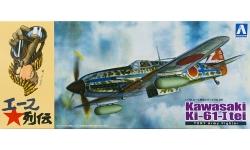 Ki-61-Id (Tei) Kawasaki, Hien - AOSHIMA 022887 No. 9 1/72