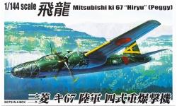 Ki-67-Ia Mitsubishi, Hiryuu - AOSHIMA 032152 1/144