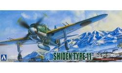 N1K1-Jb Model 11b Kawanishi, Shiden - AOSHIMA 051900 No. 18 1/72