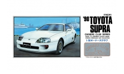 Toyota Supra 3.0 RZ-S (JZA80) 1997 - ARII 01061 No. 37 1/32
