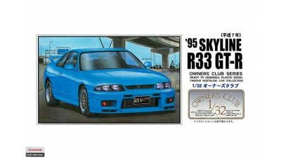 Nissan Skyline GT-R LM Limited (BCNR33) 1997 - ARII 01062 No. 38 1/32