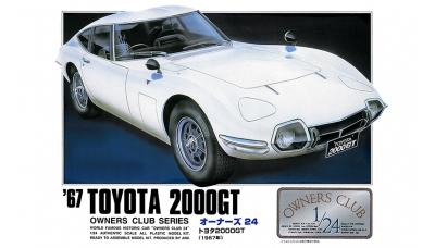 Toyota 2000GT (MF10L) 1967 - ARII 11151 No. 1 1/24