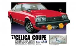 Toyota Celica Coupe 2000GT (RA40) 1977 - ARII 21152 No. 6 1/24