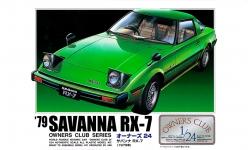 Mazda Savanna RX-7 (SA22C) 1979 - ARII 21153 No. 7 1/24