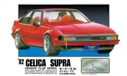 Toyota Celica Supra P-Type 2800GT (MA67) 1982 - ARII 21155 No. 9 1/24