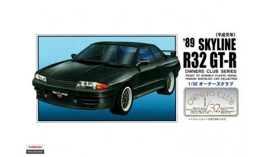 Nissan Skyline GT-R (BNR32) 1993 - ARII 31066 No. 54 1/32