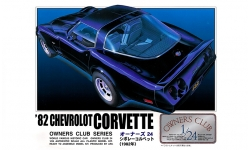 Chevrolet Corvette (C3) 1982 - ARII 31161 No. 15 1/24