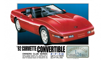 Chevrolet Corvette Convertible (C4) 1992 - ARII 41152 No. 22 1/24