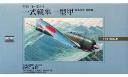 Ki-43-Ia (Kou) Nakajima, Hayabusa - ARII 53001 1/72