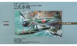 A6M2-N Nakajima - ARII 53004 1/72