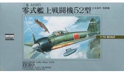 A6M5 Type 52 Mitsubishi - ARII 53006 1/72