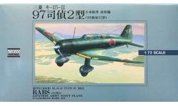Ki-15-II Mitsubishi - ARII 53011 1/72