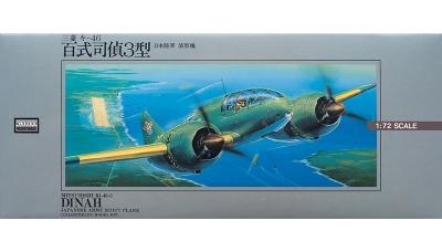 Ki-46-III Mitsubishi Hyakushiki - ARII 53014 1/72