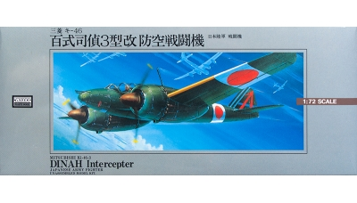 Ki-46-III KAI Mitsubishi - ARII 53015 1/72