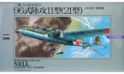 G3M1/G3M2 Model 11/21 Mitsubishi, Rikko - ARII 53017 1/72