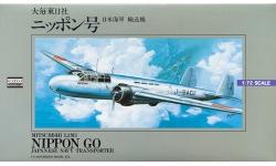 L3M1 Mitsubishi Nippon-Go - ARII 53019 1/72