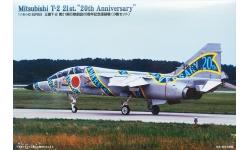 T-2 Mitsubishi - ARII 62151 1/144