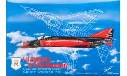 F-4F McDonnell Douglas, Phantom II - ARII 62161 1/144