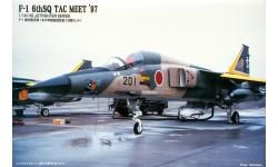 F-1 Mitsubishi - ARII 62170 1/144