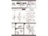 A6M5c Type 52c (Hei) Mitsubishi - ARII A321 1/48
